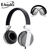 E-books S64 音控接聽頭戴式摺疊耳麥-鐵灰