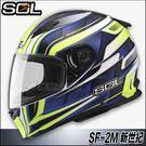 【SOL SF2M SOL SF-2M ...