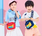 uek兒童斜挎包女童包包時尚寶寶小包可愛公主包男孩零錢包小挎包
