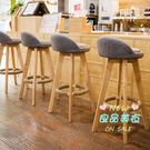 吧台椅 實木吧台椅子酒吧椅復古美式吧椅現代簡約高腳凳前台旋轉創意吧凳T
