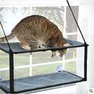 PetLand寵物樂園★出清價$819《美國K&H 》WINDOWS 貓咪雙層玻璃吸盤爬架/貓窩/掛床/吊床
