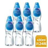 屈臣氏礦物質蒸餾水 430ml x 24瓶/箱
