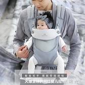嬰兒背帶前抱式前後兩用抱娃神器外出簡易輕便後背式多功能 一米陽光