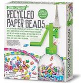 ~4M 美勞創作~ 環保串珠Recycled Paper Beans ╭~JOYBUS 玩