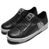 Royal Elastics 休閒鞋 Icon Z 黑 白 無鞋帶 皮革 黑白 運動鞋 女鞋【PUMP306】 92974990