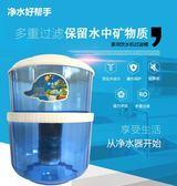 凈水桶飲水機過濾桶家用直飲自來水凈水器飲水機水桶立式台式通用 【店慶8折促銷】