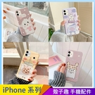 俏皮兔子 iPhone SE2 XS Max XR i7 i8 i6 i6s plus 情侶手機殼 卡通手機套 保護殼保護套 磨砂軟殼