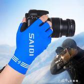 夏季薄款健身訓練啞鈴男女戶外防滑騎行慢跑步攝影露半指手套 小確幸生活館