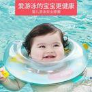 嬰兒脖子圈  游泳圈 頸部圈 浴帽 糖糖...