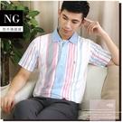 【大盤大】P35108 男 NG恕不退換 短袖 直條紋POLO衫 M號 夏 口袋 休閒衫 棉衫 工作服 寬鬆 上班
