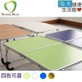 【海夫健康生活館】床上 摺疊 收納桌 懶人桌(海藍)