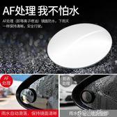 盲點鏡汽車後視鏡小圓鏡倒車盲點鏡360度無邊超清可調高清輔助反光盲區    color shop