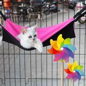 貓吊床 貓吊床寵物貓墊加絨貓咪鐵籠吊床掛鉤貓窩貓床倉鼠籠吊床大號【好康89折限時優惠】