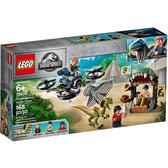 【LEGO樂高】侏儸紀世界系列 -  Dilophosaurus #75934