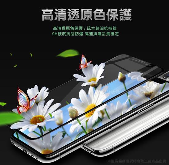 NISDA for ASUS ZenFone Max Pro (M1) ZB602KL 滿版鋼化0.33mm 玻璃保護貼-黑