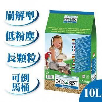 香桔士★【貓砂】德國凱優 CAT'S BEST 環保木屑粗砂(藍標長條崩解型) 10L-藍標-5.5KG