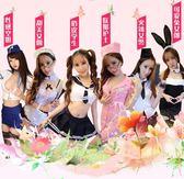 性感情趣內衣女傭空姐護士女警兔女郎學生制服激情套裝透視裝sm騷 全館免運