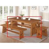 餐桌 FB-811-7 卡拉6尺餐桌 (不含椅子) 【大眾家居舘】