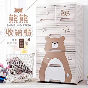 【收納+】Polar Bear 北歐療癒熊五層收納櫃-DIY附鎖附輪卡其熊