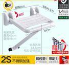 浴室折疊淋浴凳座椅壁椅牆凳防滑衛生間殘疾人廁所老人洗澡坐凳子【2S加強凳】