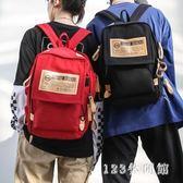 後背包 港風雙肩包男時尚復古個性書包背包日系原宿街頭學院風LB20340【123休閒館】