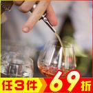 不鏽鋼倒酒器【AE02410】i-style居家生活