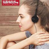 頭戴耳機聲麗 IC2聽歌耳機頭戴式運動低音立體聲手機通用耳麥帶話筒小清新米蘭潮鞋館