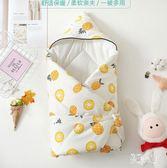 嬰兒包巾 新生兒抱被冬季嬰兒包被初生幼兒寶寶用品襁褓包巾被子加厚OB611『易購3c館』