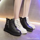 (快速出貨)短靴chic馬丁靴女英倫風秋季新款百搭帥氣黑色短靴ins潮厚底靴子