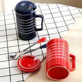 情侶杯 鉑玉創意情侶杯子一對大容量陶瓷水杯帶蓋勺個性咖啡杯  GB720『愛尚生活館』