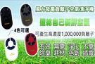 免電池 風力發電 負離子 空氣清淨機 黃椰樹 COCONUT 第2代 消除菸味 淨化空氣 過濾 抑制細菌