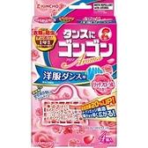 【日本製】【KINCHO 金鳥】衣櫃用 防蟎 防蟲 防霉 芳香片 花香 SD-2090 - 日本製