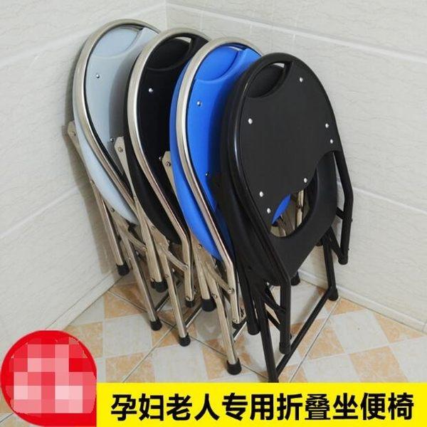坐便器 坐便椅老人孕婦坐便器可折疊上廁所老年人移動馬桶家用簡易大便椅liv【樂享旗艦店】