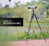 Manbily/曼比利CZ-303三腳架碳纖維單反相機便攜佳能三角架小支架CY『新佰數位屋』