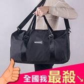 旅行袋 手提 旅行包 收納 肩背包 大容量  斜背包 韓版 韓版多功能健身包(小)【B005-1】米菈生活館