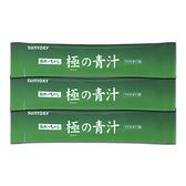 Suntory 三得利 極之青汁 隨身包 (30包)(非盒裝)【優.日常】