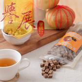 【譽展蜜餞】八仙果白無皮 大包265g/100元