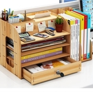 書架 書架辦公室簡易桌上書立架文件框資料架木質文件夾收納盒帶鎖TW【快速出貨八折下殺】