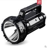 手電筒可充電探照燈超亮戶外巡邏多功能手提礦燈 全館免運