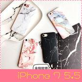 【萌萌噠】iPhone 7 Plus (5.5吋) 創意簡約款 大理石紋路保護殼 全包矽膠軟殼 手機殼 手機套