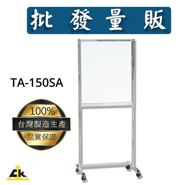 【鐵金鋼】TA-150SA 標示/告示/招牌/飯店/旅館/酒店/俱樂部/餐廳/銀行/MOTEL/公司行號/遊樂場