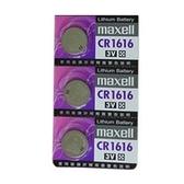 maxell 水銀電池CR1616(單顆)