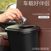 車載垃圾桶愛麗思IRIS車載垃圾桶汽車內用前排掛式汽車用品桌面垃圾桶小號 大宅女韓國館