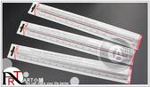 『ART小舖』德國M+R 紅黑雙線三稜比例尺30cm 單支 #16300090