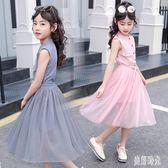 女童兩件式洋裝 2019新款洋裝長款襯衫無袖連衣裙兩件套裝網紗洋裝 aj3083『美好時光』