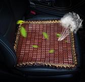 汽車坐墊 竹席夏季涼墊單片貨車小車車用涼席竹片透氣麻將竹子通用TW【快速出貨八折下殺】