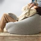 單人懶人沙發 豆袋陽臺可愛女生地上椅子凳子臥室單人沙發榻榻米小戶型TW【快速出貨八折搶購】