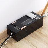 桌面電線插排插板收納盒插線板集線盒電源線插座數據線收納整理盒 卡布奇诺