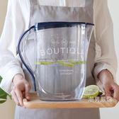 家用塑料冷水壺涼水壺耐熱大容量果汁扎壺夏季茶水壺泡茶壺2L3L