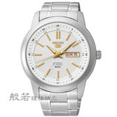 SEIKO 5號SPORTS運動時尚機械腕錶